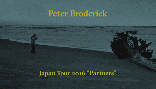peter-broderick-tour_banner_blog