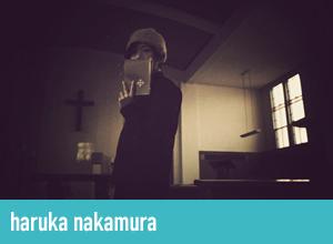 haruka_thumbnail
