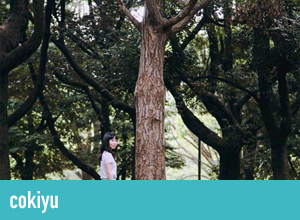 cokiyu_thumbnail