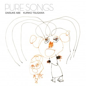 Puresong_cover_2