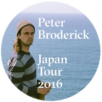 PeterBroderick_top
